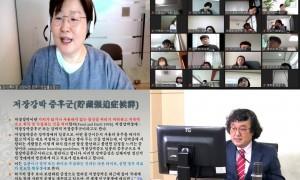 수원시 민관 사례관리 임파워먼트 <기본과정 4>