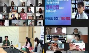 수원시 민관 사례관리 임파워먼트 <기본과정 2>