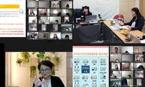 수원시 민관 사례관리 임파워먼트 <기본과정 1>