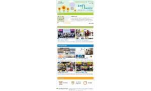 수원시휴먼서비스센터 12호 웹진